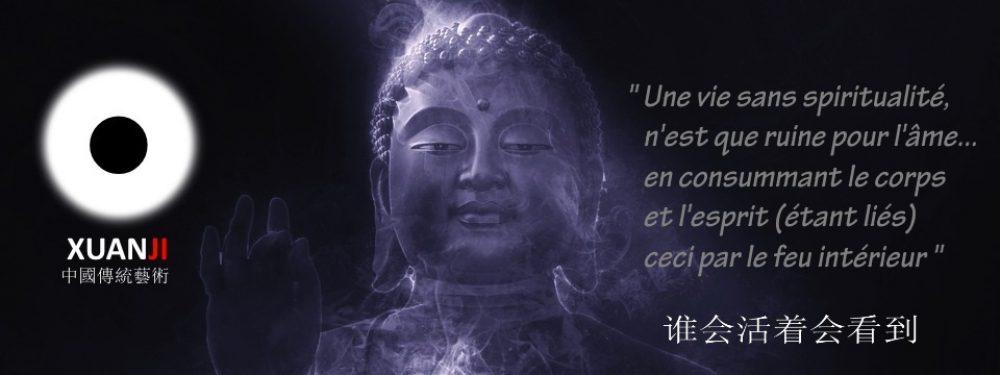 www.xuanji.fr